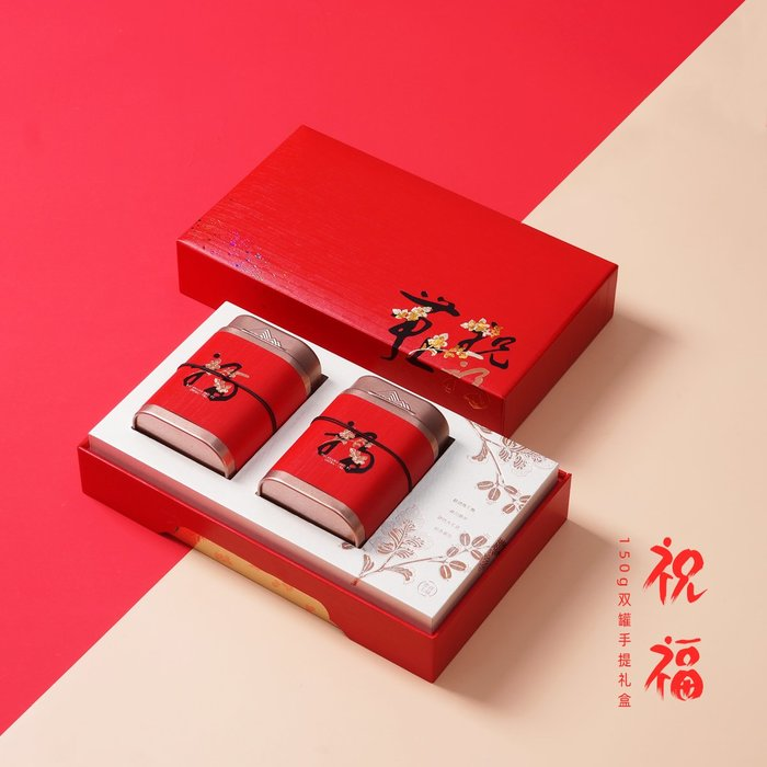 SX千貨鋪-3兩裝茶葉包裝盒高檔通用年貨禮盒密封散裝紅茶茶葉包裝盒空禮盒#與茶相遇 #一縷茶香 #一份靜好