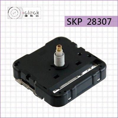 【鐘點站】精工SKP-28307 時鐘機芯(高扭力螺紋高8.8mm)滴答聲鎖針/DIY掛鐘/附SONY電池 組裝說明