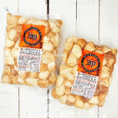 御品 - 調理猴頭菇 3台斤  麻油 火鍋料 補冬 低溫宅配