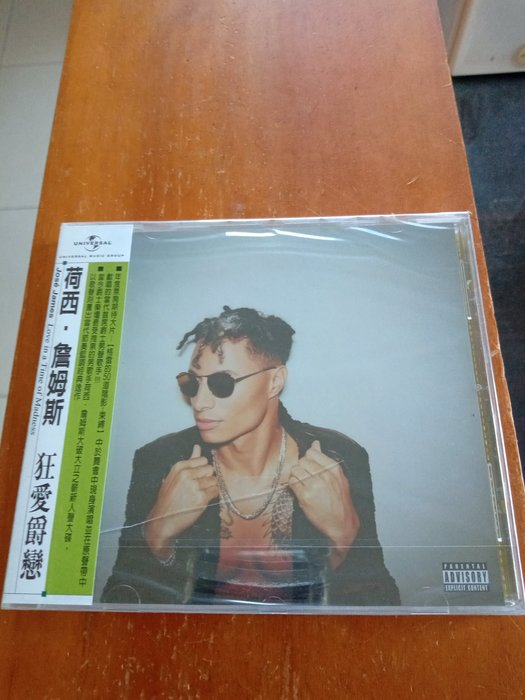 Jose James 荷西詹姆斯-Love in a Time of Madness 狂愛爵戀 cd  全新未拆
