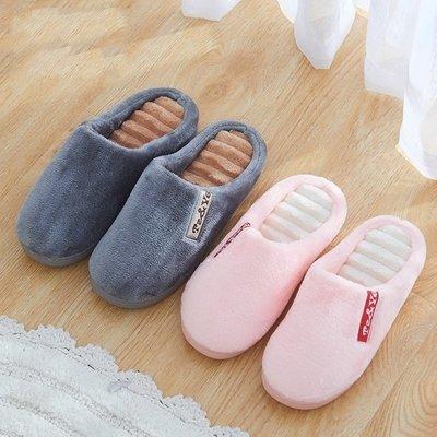 家居鞋 棉鞋珊瑚絨冬季棉拖鞋女情侶居家室內家用防滑保暖厚底軟底毛毛拖鞋男