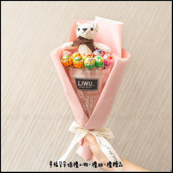 棒棒糖10支+白色小熊 畢業花束 情人節花束 C003 謝師宴 迷你花束 閨蜜禮 森林系 生日禮物 送女友