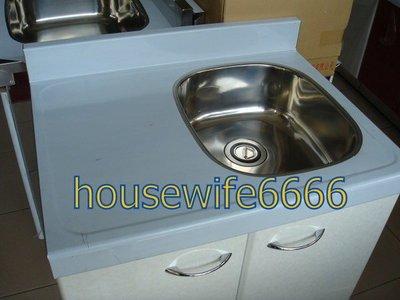 套房族的最愛、辦公室茶水間、流理檯小水槽平台~~空間不足、功能佳方便使用!