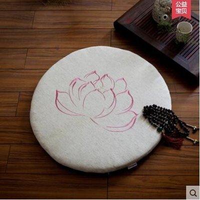 【優上】亞麻蓮花蒲團刺繡蒲墊菩蓮方形禪修墊大拜墊圓形榻榻米「玫紅-圓墊」