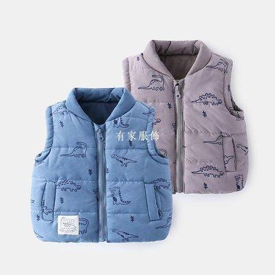 有家服飾嬰兒背心加厚冬裝新生兒小馬甲一歲3個月坎肩男寶寶冬季保暖上衣