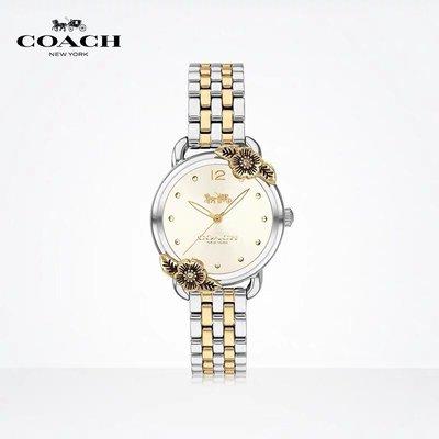 【Woodbury Outlet Coach 旗艦館】COACH 14503212 茶玫瑰石英手錶 精鋼錶帶腕錶美國代購