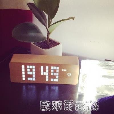 迷你小電子鐘 時尚創意靜音夜光LED木頭鬧鐘 多功能數字時鐘萬年歷家用電子鐘表