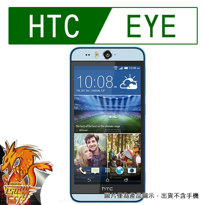 【桃園-虛擬城市】HTC Desire EYE -9H 玻璃膜螢幕保護貼