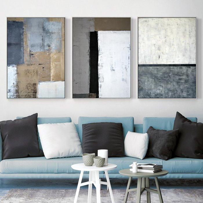 抽象现代简约形意色块灰白黑雅致装饰画芯高清微喷打印壁画画心(不含框)