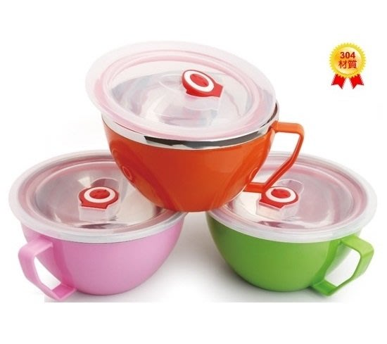 304不銹鋼密封湯碗+密封碗蓋 密封碗