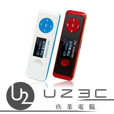 【嘉義U23C 含稅附發票】人因 UL432CR 草莓戀人 MP3 PLAYER (紅/藍)