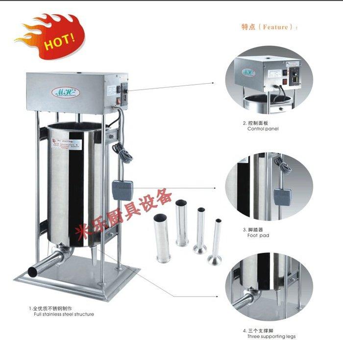 全新不銹鋼15升電動灌香腸機 商用全自動灌腸機 灌臘腸機 灌熱狗機