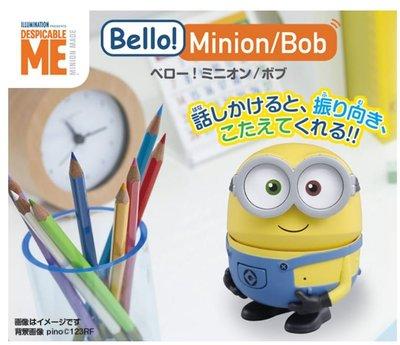 鼎飛臻坊 Bello!Minion Bob 神偷奶爸 黃色小小兵  互動式 會說話的機器人 日本正版