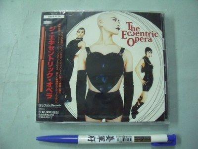【姜軍府影音館】全新!《the eccentric opera CD》日版!音樂 ジ・エキセントリック・オペラ 日文歌曲