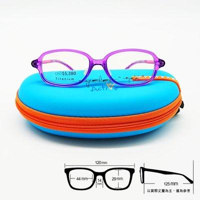 ✨超彈性兒童框✨[恆源眼鏡]Eyelet EM8310 E10A兒童光學眼鏡 Active系列 -1