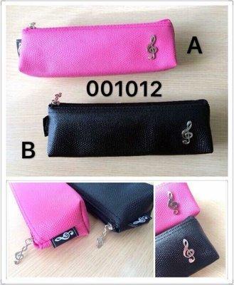 高音譜號皮筆袋 散銀包music leather pencil case coin bag (音樂音符 禮物 piano violin xmas gift)