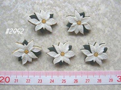 *巧巧布拼布屋*美國進口造型釦-繽紛花朵系列-. . #2952 / 裝飾材料