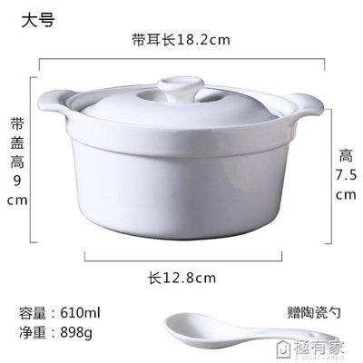 (免運)蒸雞蛋羹碗雙耳帶蓋耐高溫家用陶...