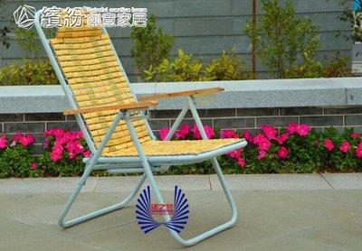 可開發票 涼椅 紅鉆王鋼網竹粒折疊椅八字竹席涼椅可折疊午休躺椅夏涼椅竹躺椅床YXS 「清新悠然」