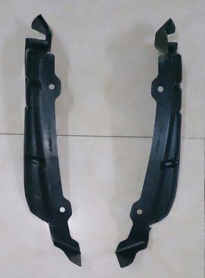 英規霹靂馬P11用後保桿擋泥板 保桿內裡、內襯、內龜板(內規板)