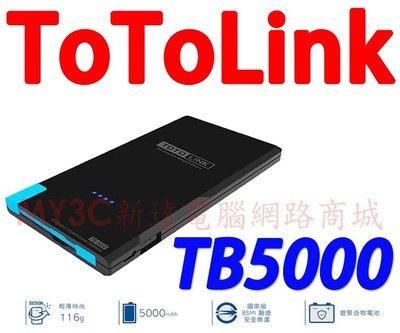 TotoLink TB 5000 mA...