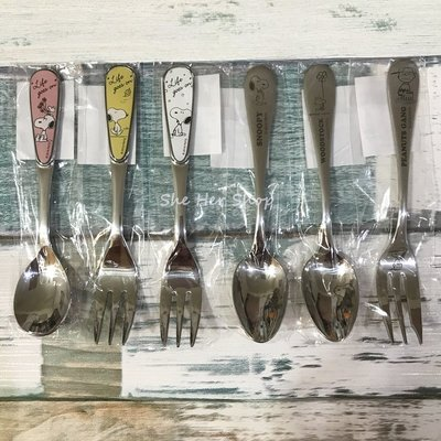 【現貨】日本製 SNOOPY 史努比不鏽鋼餐具-湯匙、叉子