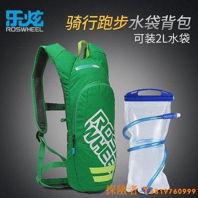 推進# ROSWHEEL樂炫騎行背包自行車包輕量型戶外運動跑步水袋背包