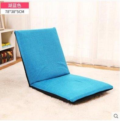 懶人沙發榻榻米臥室折疊沙發多功能單人椅...