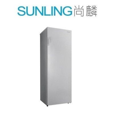 尚麟SUNLING 禾聯 235L 直立式冷凍櫃 HFZ-B2451 急速冷凍 四星急凍 七層儲存 高溫警報 來電優惠