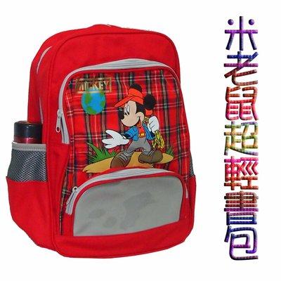 《葳爾登》㊣迪士尼米老鼠後背包學生書包...