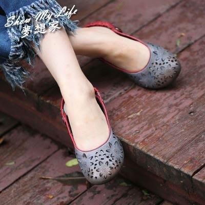 【夢想家】真皮鞋 鏤空 洞洞涼鞋 淺口...