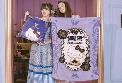 7-11「ANNA SUI x 三麗鷗時尚聯萌」集點活動商品-抱枕毯組~請看說明
