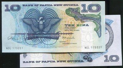 Papua New Guinea (巴布亞紐幾內亞紙鈔), P7 ,動物 10-KINA , ND(1985) ,品相全新UNC