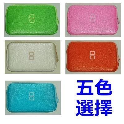 3DS專用 任天堂俱樂部  限量避震防護包收納包保護包 五色可選【板橋魔力】