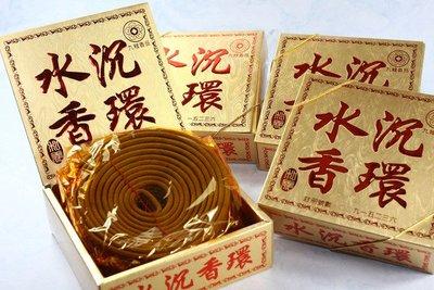 香環【和義沉香】《編號E4》高級水沉香環24H  水沉味濃郁 網路回饋 1盒$550