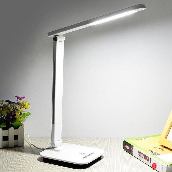 LED折疊台燈書桌學習臥室工作護眼床頭學習閱讀燈