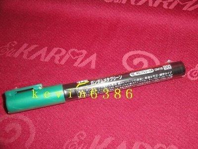 東京都-日本郡氏 GUNZE 鋼彈專用漆筆-GM18麥克筆 金屬綠色 現貨