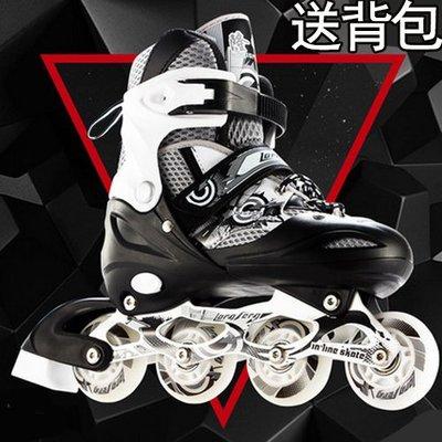 直排輪 溜冰鞋 成人成年旱冰鞋 滑冰兒童滑鞋 初學者男女情侶鞋—莎芭