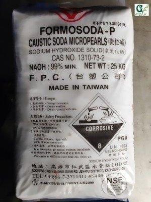 【冠亦商行】 氫氧化鈉 台塑99%粒鹼 【1公斤袋裝下標區】另有瓶裝及25公斤原裝袋優惠專區.