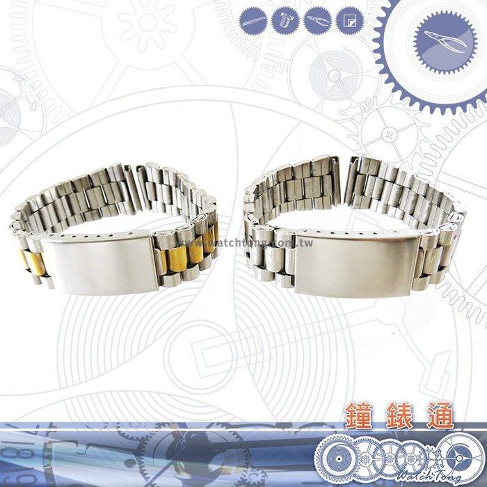 【鐘錶通】板折帶 金屬錶帶 B 8818S - 18mm 兩色款
