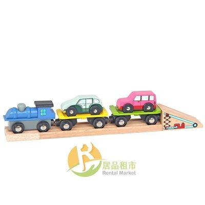 【居品租市】 專業出租平台 【出租】 mentari 木頭玩具 雙層運輸小車隊