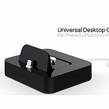 KiDiGi 充電座 iPhone 5 用 (黑色) LBAIP (包本地平郵)