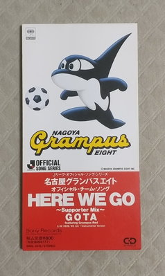 GOTA featuring Grampus Red - HERE WE GO   日版 二手單曲 CD
