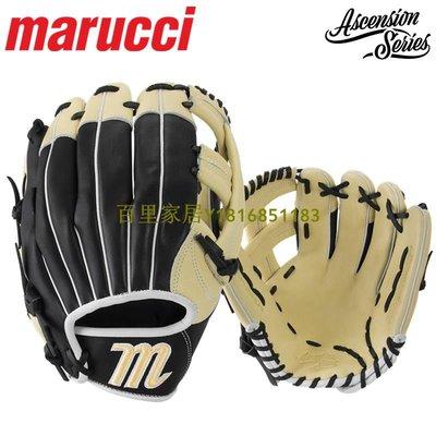 百里家居美國MARUCCI ASCENSION 少年內野十字檔硬式棒球手套
