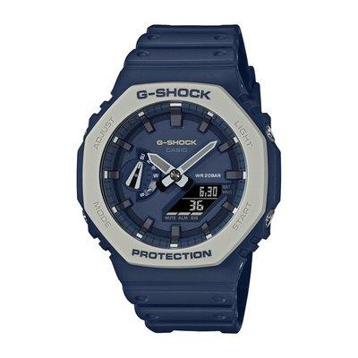 全新  CASIO卡西歐 G-SHOCK 簡約獨特 海軍藍 八角型錶殼 GA-2110ET-2A  平輸ㄧ年保固
