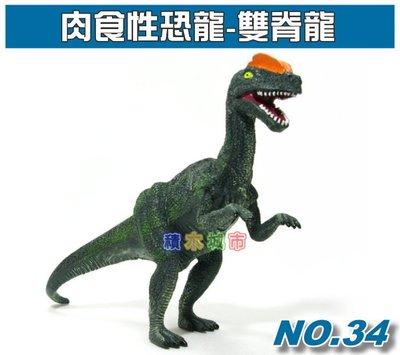 【積木城市】侏儸紀恐龍世界 仿真動物模...