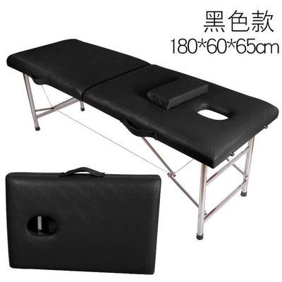 現貨 免安裝+加厚板材+耐磨皮革 安全穩固 推拿床/美容床/護膚床 折疊床