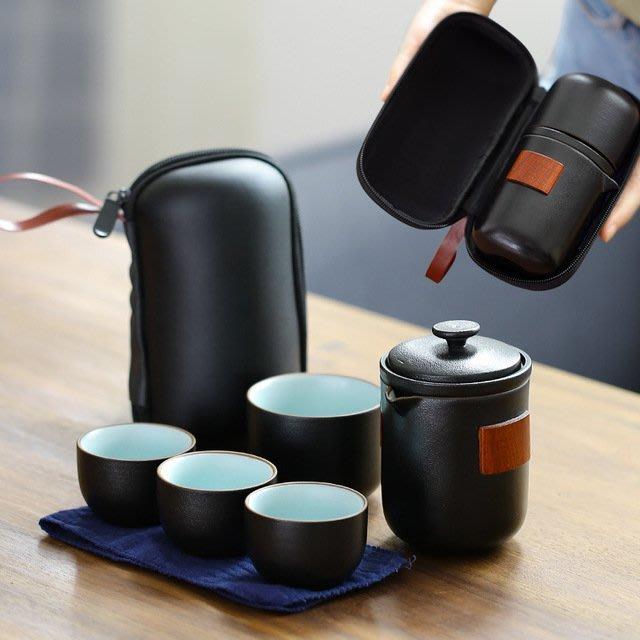 旅行茶具 便攜包 紫砂茶具 黑陶茶具 快客杯一壺四杯 茶漏 方便攜帶 商品運輸破損免費補發新品