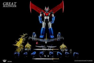 全新 King Arts Diecast DFS066 極限版 Great Mazinger Z 鐵甲萬能俠 2號 普通版