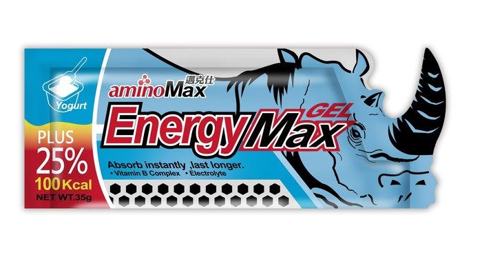 騎跑泳者- 限時優惠! 邁克仕 Energy Max 能量膠 三種口味,任選3包110元